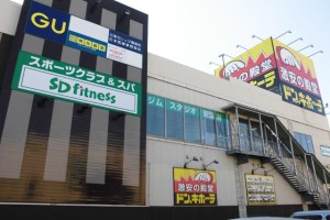 SDフィットネス 空手道クラス @ SDフィットネス 青森浜田店 | 青森市 | 青森県 | 日本